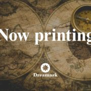 nowprinting
